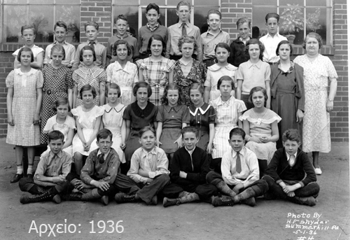 Summerhill1936