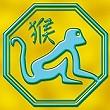 chinois-singe