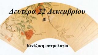 Λίλιαν Σίμου προβλέψεις astrolife.gr