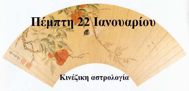 astrolife.gr Λίλιαν Σίμου προβλέψεις