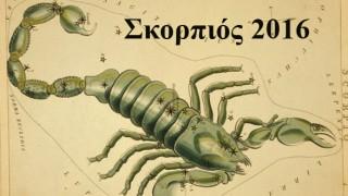 ετήσιες προβλέψεις Σκορπιός 2016 Λίλιαν Σίμου astrolife