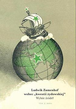 Λίλιαν Σίμου astrolife esperanto