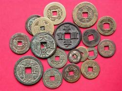 China_coin1